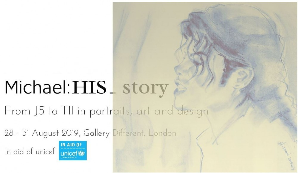 mj_exhibition_HIS_story_logo_NO_.jpg